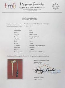 sertifikasi-ganggeng-kanyut