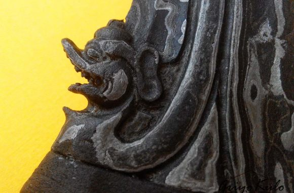 Naga Sapta Pudhak Sategal TUS